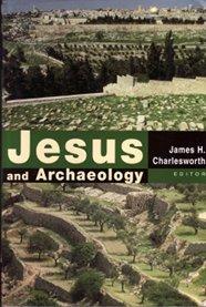 jesusandarchaeology